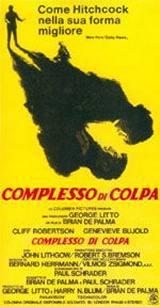 locandina del film COMPLESSO DI COLPA