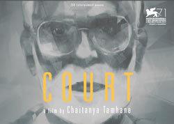 locandina del film COURT
