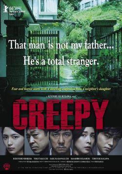 locandina del film CREEPY