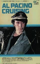 Cruising (1980 – SubITA)