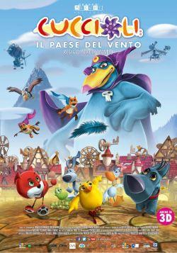 Cuccioli – Il Paese Del Vento (2014)