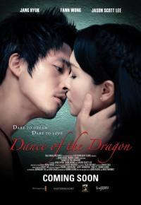 locandina del film DANCE OF THE DRAGON
