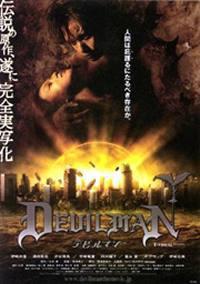 locandina del film DEVILMAN