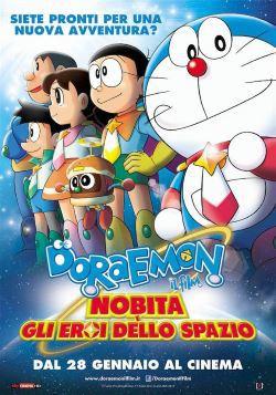 Doraemon: Nobita E Gli Eroi Dello Spazio (2015)