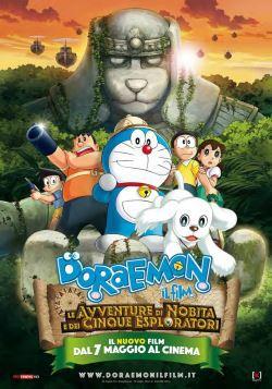 Doraemon Il Film – Le Avventura Di Nobita E Dei Cinque Esploratori (2015)