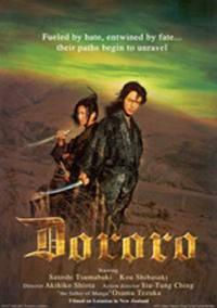 locandina del film DORORO