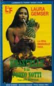 Emanuelle E Le Porno Notti (1978)