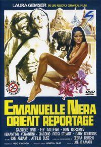 Emanuelle Nera: Orient Reportage (1976)
