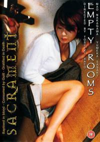 locandina del film EMPTY ROOMS