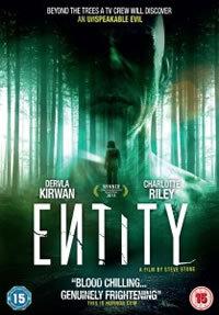 locandina del film ENTITY (2012)