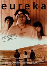 locandina del film EUREKA (2000)