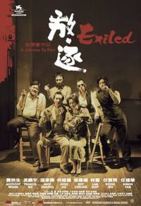 locandina del film EXILED