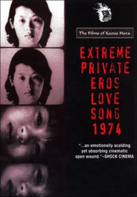 Extreme private eros: love song 1974 (1974) - Filmscoop.it
