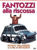 Fantozzi Alla Riscossa (1990)