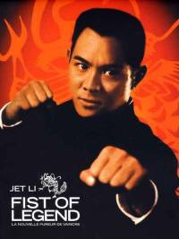 locandina del film FIST OF LEGEND