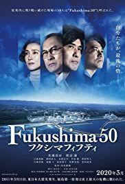 locandina del film FUKUSHIMA