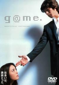locandina del film G@ME (2003)