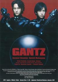 Gantz – L'Inizio (2010)