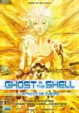 locandina del film GHOST IN THE SHELL 2: INNOCENCE