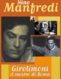 locandina del film GIROLIMONI IL MOSTRO DI ROMA