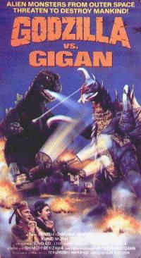 Godzilla Contro I Giganti (1972)