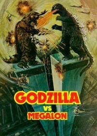 locandina del film GODZILLA VS. MEGALON - AI CONFINI DELLA REALTA'