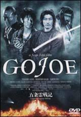 locandina del film GOJOE