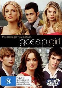 locandina del film GOSSIP GIRL - STAGIONE 1