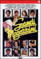locandina del film GRANDI MAGAZZINI