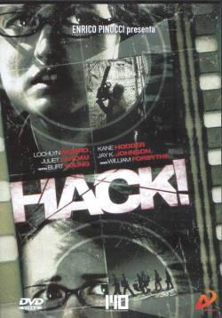 Hack! (2007)