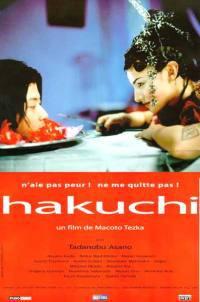 locandina del film HAKUCHI