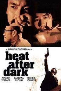 locandina del film HEAT AFTER DARK