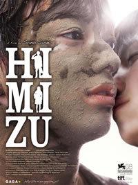 locandina del film HIMIZU