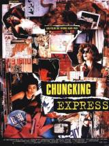 Hong Kong Express (1994)