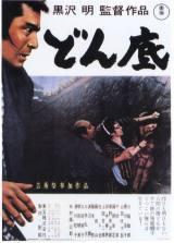 I Bassifondi (1957)