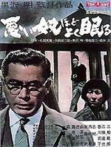 I Cattivi Dormono In Pace (1960)
