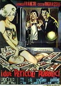 I Due Pericoli Pubblici (1964)