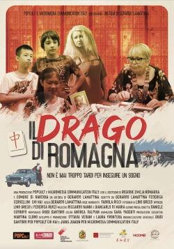 locandina del film IL DRAGO DI ROMAGNA
