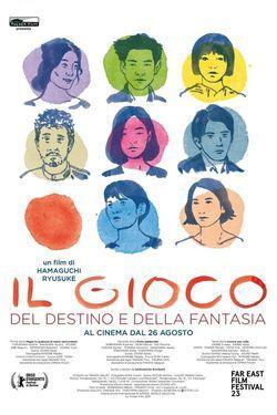 locandina del film IL GIOCO DEL DESTINO E DELLA FANTASIA