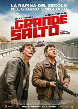 locandina del film IL GRANDE SALTO