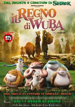 Il Regno Di Wuba (2015)
