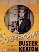 locandina del film IL CAMERAMAN