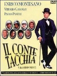 film erotico francese cerco amore roma