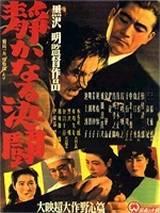 Il Duello Silenzioso (1949 – SubITA)