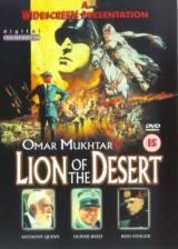 Il Leone Del Deserto (1981)