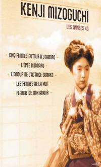 locandina del film IL MIO AMORE BRUCIA