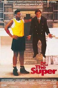 Il Padrone Di Casa (1991)