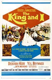 Il Re Ed Io (1956)