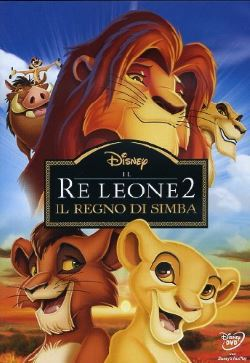 locandina del film IL RE LEONE 2 - IL REGNO DI SIMBA