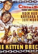 Il Ribelle D'Irlanda (1955)